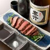 国産牛の美味しさ堪能 『牛ステーキ(タレ・塩・山葵醤油)』