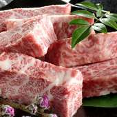 ◆九州黒毛和牛極上厚切り三角ばら◆