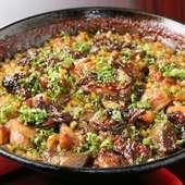 限定10食!鶏とキノコが香ばしい『地鶏とポルチーニ茸パエリア』