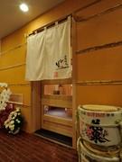 シンプルなのに風情ある暖簾