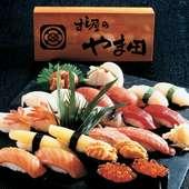 お米は北海道の最高級米、「ゆめぴりか」を使用