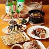 韓国の家庭料理を味わえるお店