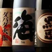 日本料理と相性抜群。こだわりが光る焼酎たち