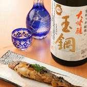 新鮮な地元の魚介。天然物の美味しさを満喫!