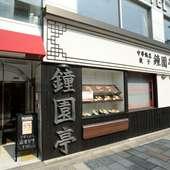観光地にありながら、地元に密着した愛されるお店