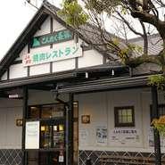 自慢の「鳳来牛」をはじめ、JA直営店ならでは、地元の味をリーズナブルな価格で食べられるお店です。