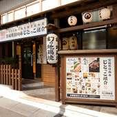 豊富にそろう宮崎の美味しい郷土料理に、心から大満足できます