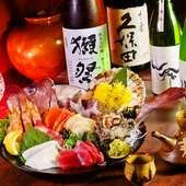 旬な魚をお刺身でお楽しみください
