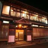 有形文化財に指定された和風建築。歴史を感じる落ち着いた空間