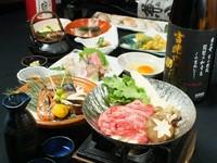 11月20日より、ちょっと贅沢な取合わせです。新鮮な魚介類がウリの【祇園わさび】ならではの特選コース。