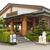 芸術の街「宝塚」のステーキハウス