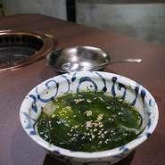 伊勢志摩ワカメの塩スープ