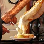 世界チーズコンテストで銀賞を獲得した共働学舎産の逸品を使用。シンプルながらコクのあるおいしさです。