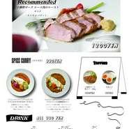 当店イチオシの「十勝野ポーク ロース肉のロースト」のセットランチや、オリジナルカレーがご利用いただけます。 アルコールやソフトドリンクは特別価格にてご提供! (12:00~17:00まで)