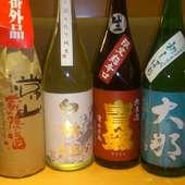 お気に入りが見つかる、日本酒好きには嬉しい「試飲システム」
