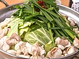 和牛のもつを使用した鍋が自慢です
