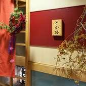 静岡に隠れ家的和食店あり。駅から徒歩圏の粋な小料理屋で夕食を