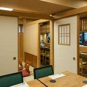 お座敷席、テーブル席の個室、カウンターと用途に合わせてどうぞ