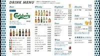 世界のビール、地ビール、ワイン、地酒など種類豊富に取り揃えています