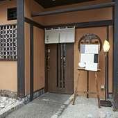 新栄の裏通りに、ひっそりとある隠れ家です