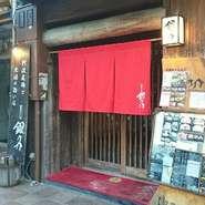 1階から3階まで、京都の古民家そのままのお座敷や、趣ある掘りごたつのお座敷など、人数や用途に合わせた雰囲気づくりへのこだわりに溢れる店内。50名以上の宴会も可能とか。