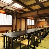 会食や宴席など、さまざまな場面で使える大小の個室