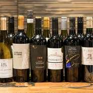 お客様の好みに合わせて、様々なテイストのワインを各種取り揃えております。