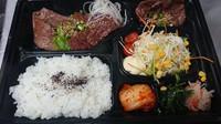 松阪牛2種類とタン塩が入ります