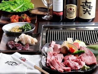 三重の特産物『松阪牛』と黒毛和牛の焼肉