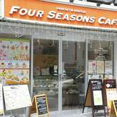 西葛西駅から徒歩2分 気軽に立ち寄れるお店です