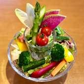 地元産の9種類野菜の競演『ジータ的 バーニャカウダ』