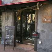 木の風合いが素敵な入口。上部の看板は店主手づくりのもの