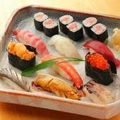 厳選した新鮮な魚介を使用した『おまかせ寿司』