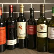 ワインは著名な専門家のもと、高値なワインにも匹敵する美味しいワインをリーズナブルな価格2900円~取り揃えています。