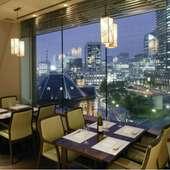 復元した東京駅舎と都心の夜景をながめて、ゆったりお食事