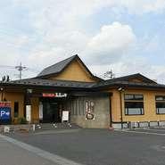 栃木県の牛肉プレミアムブランド「とちぎ和牛 匠」はもちろん「宇都宮牛 極」を多く取り扱う問屋直営店です。県内産の美味しい牛肉のことなら【炭火焼肉レストランおおつか】へどうぞ!