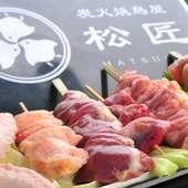 香川県産の「健味鳥」は、味も食感も抜群です