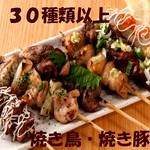 希少な雛鳥の白レバ串 絶品チレアブラ串 予約必須ちょうちん串 毎朝手刺の厳選鶏串!