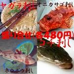 朝獲れサンマ、太刀魚、カマス、メダイ、キス、グチ、カワハギ、ホタルイカ、ヒラメなど珍しいお刺身も!
