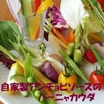 三崎の産直野菜を自家製のバーニャカウダソースにつけて…