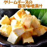 自家製の西京味噌に2日以上寝かせました。日本酒や焼酎のお供に♪