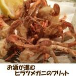 小さめながらも蟹の味を楽しめ、レモンでさっぱり、サクサクして何個でも食べれてしまいます。ビールにぴったり!!