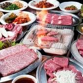 ご家族で、グループで、焼肉パーティーはいかが?