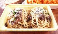 お肉たっぷりクラシックなミートソースのスパゲティ