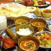 「インド料理の本当の味」を味わってください