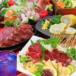 熊本馬刺しを始め郷土料理たっぷりのコース