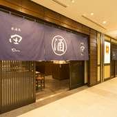 お昼は「とんかつ専門店」、居酒屋【田】は夕方に開店!