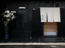 1984年創業。徳島の魅力を「食」をとおして伝える和食のお店