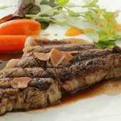 道産の牛肉にこだわった『和牛リブロ―ス』