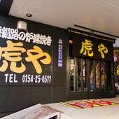 大きな黄色い文字で書かれた看板が、お店の目印です